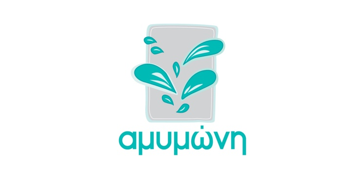 Amumoni Logo