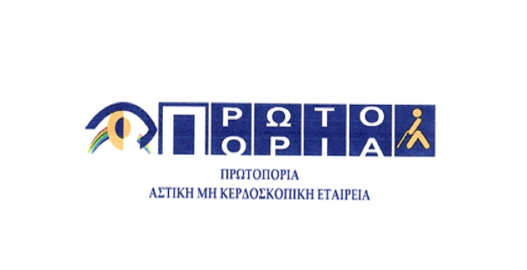 Protoporia Logo